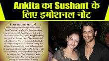 Ankita Lokhande shares a cryptic post amid Sushant Singh Rajput's death probe