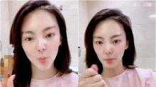 Kitty Zang dismisses rhinoplasty rumours