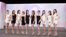 《香港小姐競選》15強 相集
