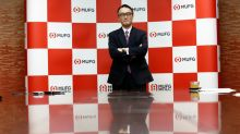 Japan's MUFG to automate operations to free bankers for wealthy clients