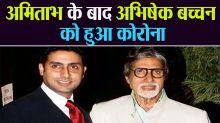 Abhishek Bachchan is also Corona positive after Amitabh Bachchan