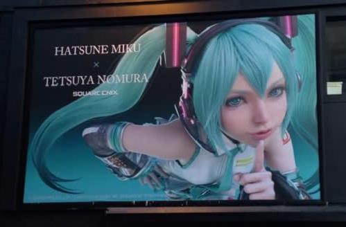 Hatsune Miku stars in Nomura collaboration, Letterman show