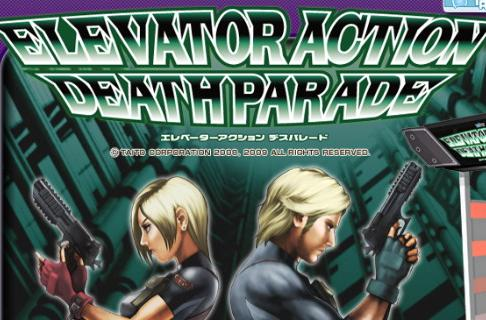 Hands-on: Elevator Action Death Parade