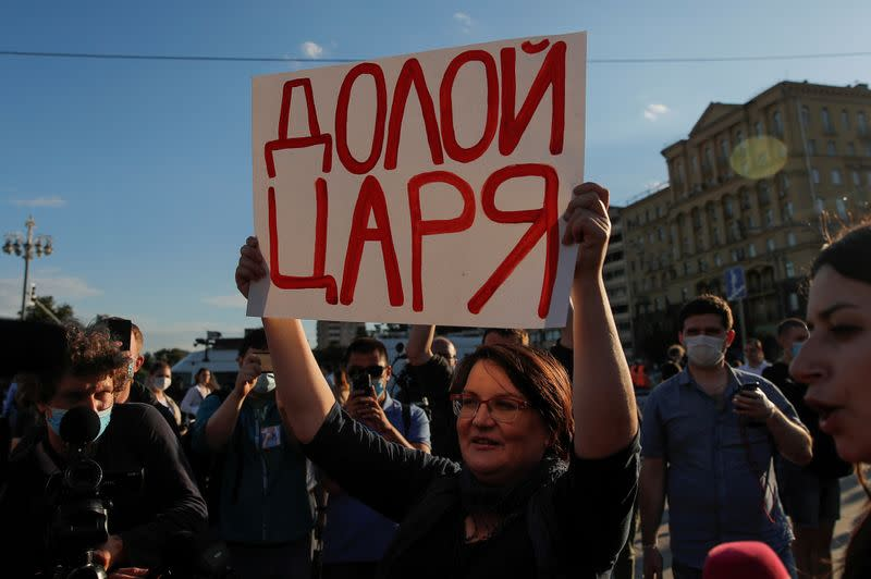 FILE PHOTO: Political activist Galyamina protests against amendments to Russia's Constitution in Moscow
