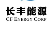 CF Energy Business Update