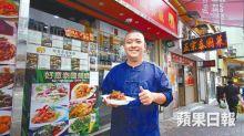 【觀塘泰菜】泰男由街市檔做到入地舖 主打泰東北菜燒牛肉超惹味