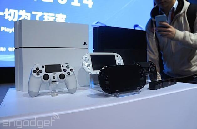 PS4's next update brings Suspend for games, 60fps Share Play