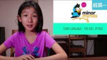 13歲港女孩休學創業做CEO 建立兒童App 揚威國際 | 名人野視 | 上位攻略|葉礽僖