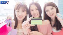 【🔍里數信用卡優惠】☆簽卡攻略☆即賺里數 換免費機票✈