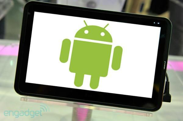 LG scraps plans for Froyo tablet, will wait for next Android version
