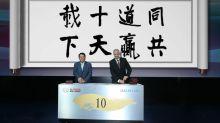 Neuer Großaktionär BAIC: Daimler wird chinesischer