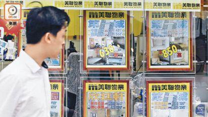 【歷史新高】沙田第一城樓價衝上千一萬