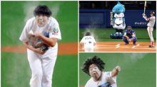 【回帶】日本投球「爆氣」玩法 搞笑藝人開球法Twitter熱傳