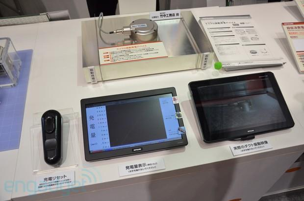 Mitsumi exhibits micro-vibration power generator and batteryless RF switch (video)