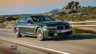 大量碳纖維減重,史上最強BMW M5 CS台灣無緣相見