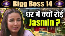 Bigg Boss 14; Jasmin Bhasin cries after entering Salman Khan show