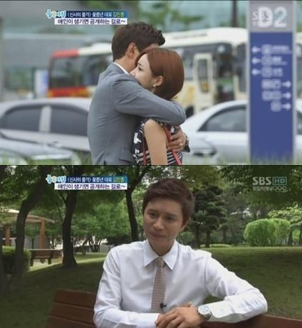 Kim Min Jong reveals his true feelings for Yoon Jin Yi