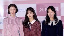 電影《少女的世界》舉行試映會 權娜拉趙秀香等出席