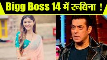 Bigg Boss 14: Rubina Dilaik to enter Salman Khan's show