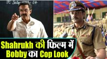 Shahrukh's film Class of 83 First look release, Bobby Deol turned cop