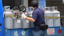 天然氣4/2起平均降價5.03% 桶裝瓦斯每桶省百元