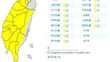雨區擴大! 桃園以南、花東等15縣市注意瞬間大雨