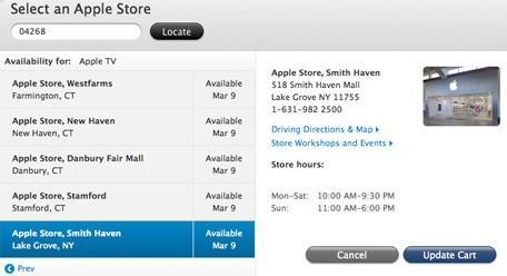 Almost all US Apple Stores out of stock of the Apple TV