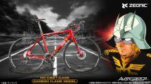 【有片】Bandai出馬沙專用單車 3倍速賣35萬円