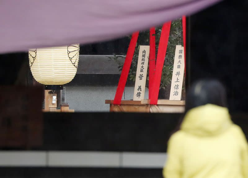 "A wooden plaque showing the name of Japan's Prime Minister Yoshihide Suga is seen with a ""masakaki"" tree at Yasukuni Shrine in Tokyo"