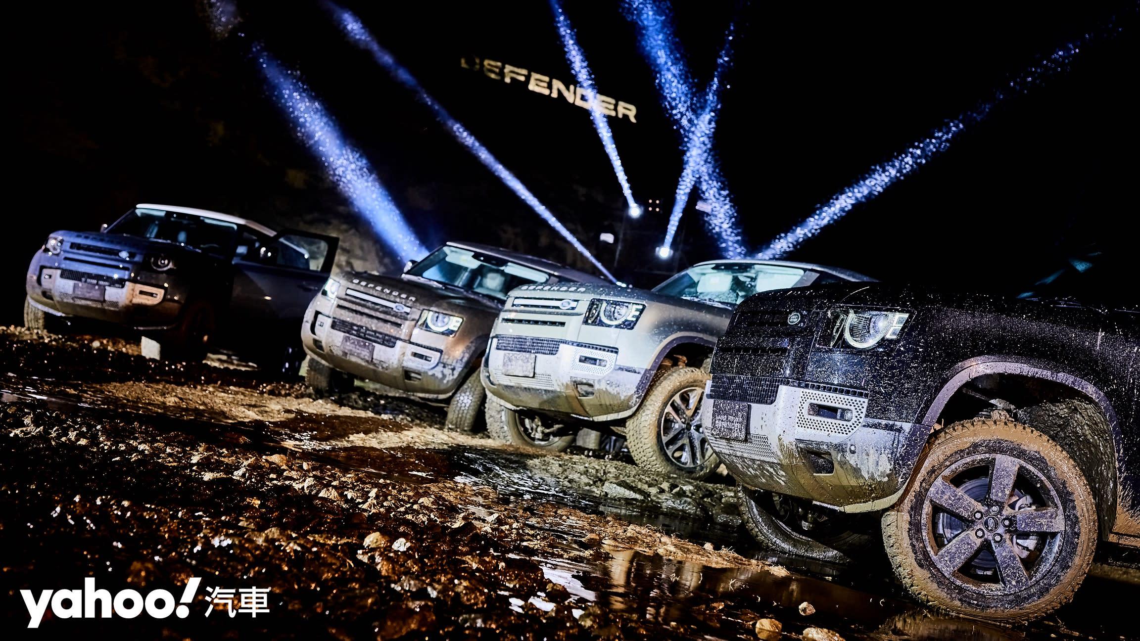 【新車圖輯】突破框架造就經典續章!2021 Land Rover全新大改款Defender正式在台上市!