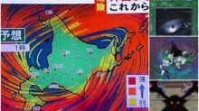 北海道猛吹雪天氣預報圖 網民:「好似魔王召喚」