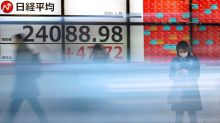 World shares mixed ahead of central bank decisions