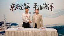 Pingtan Marine Enterprise Announces Agreement with JD.com to Serve as Sole Supplier of Fishing Products to Online Customers