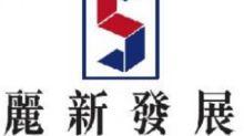 【488】麗新發展逆市升11%