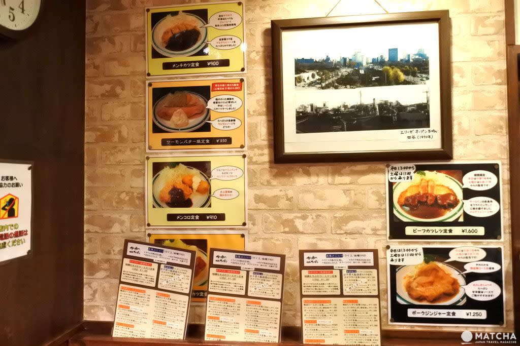 東京 美食 推薦 洋食屋