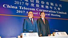 中國電信未有回A計畫