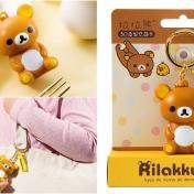 粉絲手刀衝!悠遊卡首度開賣「拉拉熊3D造型悠遊卡」,限定2間超商開賣