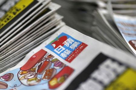 A copy of the Apple Daily newspaper, published by Next Media, are seen at the company's printing facility in Hong Kong, China November 26, 2015. REUTERS/Tyrone Siu