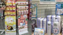 入秋要試Minon 凝膠面膜和Cher Couleur爽膚水!2017 下半年日本藥妝注目產品