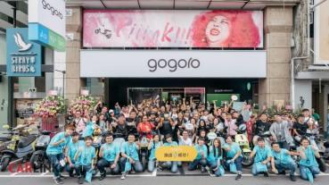 回饋大台中地區消費者,Gogoro 台中公益門市喬遷開幕!