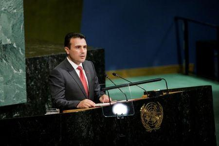 Prime Minister of Macedonia Zaev addresses the 72nd United Nations General Assembly at U.N. headquarters in New York