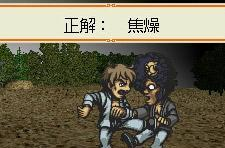 Kanji Ken continues to confuse