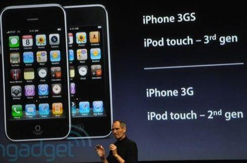 iPhone OS 4.0: No multitasking for iPhone 3G and second gen iPod touch