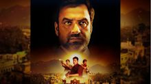 Amazon's 'Mirzapur': A Formidable Kaleen Bhaiyya In New Poster