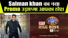 BiggBoss 14: Salman khan's New Promo is out Actor Looks Dead sure about this season