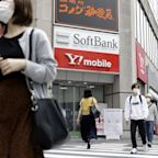 SoftBank's $2.7 Billion June Buyback Pushes Stock to Highest in Two Decades