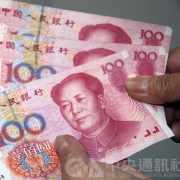 大陸人行釋信號:貨幣政策有較大空間