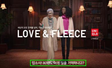 優衣庫廣告 被南韓民眾轟下架