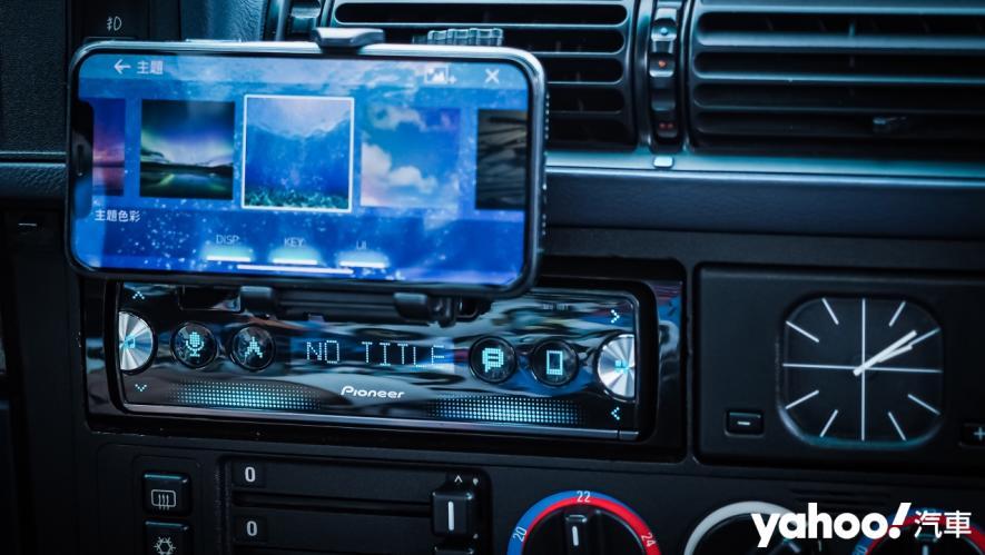 25載老車要如何蝦趴?開箱Pioneer SPH-10BT與Baseus無線充電的數位轉生術! - 10