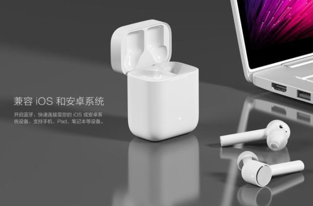 Xiaomi's $60 AirDots Pro are not-so-subtle AirPod clones